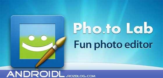 ایجاد افکت با Pho.to Lab Pro v1.7